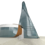 Shanghai Tower China. Preview 11