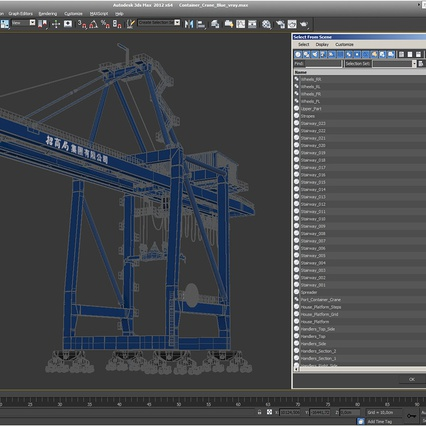 Container Crane Blue. Render 37