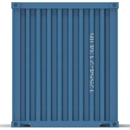 40 ft High Cube Container Blue 2. Preview 18